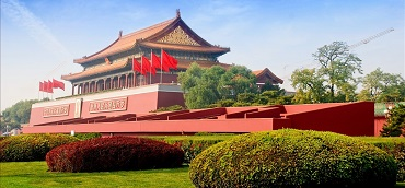 Vietnam holidays, China tours, India tours